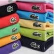 Lacoste Super Deal 6 Pack Short Sleeve Shirt's